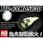 【autoflags】 ポジション球などへ T10-6SMD for デリカD:5